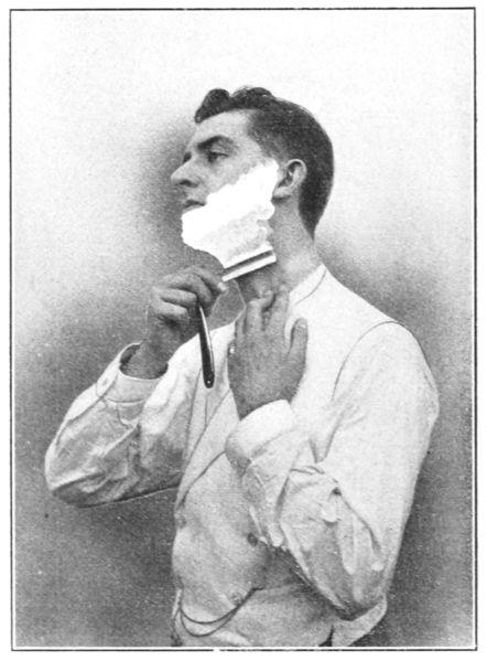 Масло после бритья