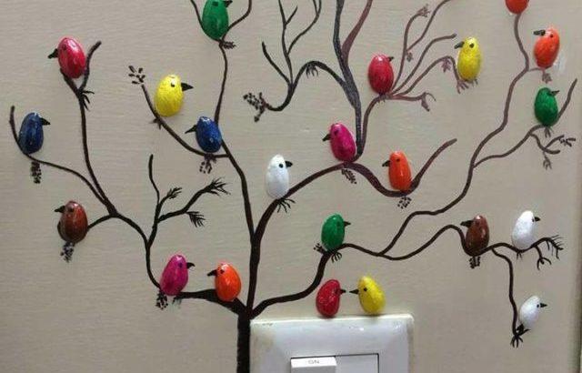Фисташковое дерево