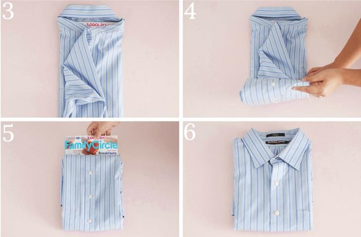 Свернуть рубашку
